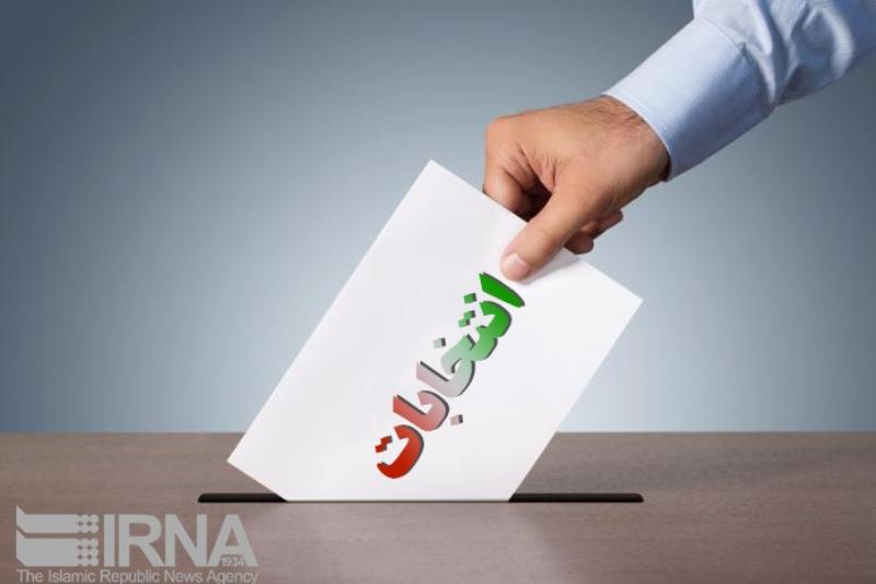 حوزه انتخابیه