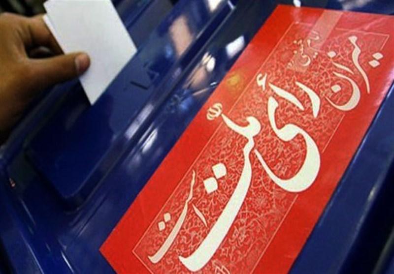 استانی شدن انتخابات مجلس
